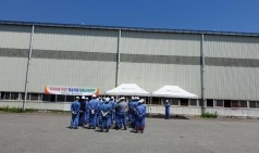 광양소방서 금호119안전센터, 동아스틸 1,2공장 합동소방훈련 실시