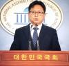 민중당 대변인 신창현 '문재인 정부는 쌀 목표가격 밥 한 공기 300원' 보장하고, 수확기 쌀 방출을 중단하라