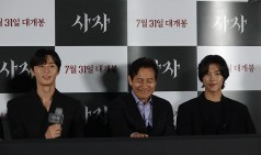 [개봉예정영화] 『사자』, 한국형 오컬트 스릴러 액션!