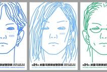 [영화제소식] '제21회 서울국제여성영화제' 슬로건, 공식포스터 공개!