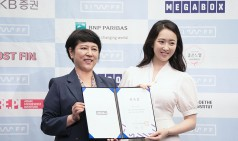 [영화제소식] 제21회 서울국제여성영화제 공식 기자회견 성황리 개최.