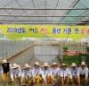 여주시, '대왕님표 여주쌀' 첫 모내기 행사 열어