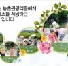 """(사)이천나드리, """"예스파크(藝이's Park) 리버마켓"""" 발벗고 나서다."""