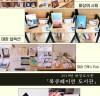 마장도서관, 북큐레이션 도서관으로 탈바꿈하다