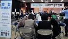 여주시, 2019년 여주시 소규모 채용박람회 개최 성료