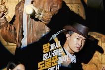 [영화정보] 『도굴』, 유쾌통쾌 범죄오락 케이퍼 무비, 11월 초 개봉.