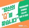 [영화소식] '인디그라운드', 한국 독립예술영화 유통배급 Q&A북 제작 스타트!