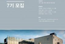 [영화계소식] '명필름랩', '신진 영화인 육성', 7기 모집.
