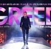 [영화정보] 『그리드』, 패션계 악마라 불리는 실존 CEO의 화려한 성공과 리얼 비하인드.