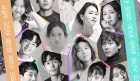 [영화소식] 『독립영화가 사랑한 배우들』, '독립영화협회', 네이버 인디극장 기획전.