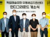 [영화계소식] 독립예술영화 배급지원센터 '인디그라운드'가 문을 열다.