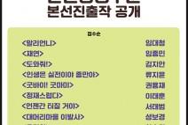 [영화제소식] '제7회 가톨릭영화제',  '단편경쟁부문' 본선 진출작 14편 발표.