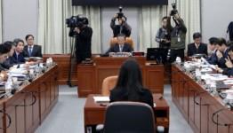 2월 임시국회 선거구확정 무산...5일 원포인트 본회의 처리