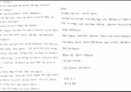 성폭행 폭로 '김지은'