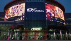 '코엑스 sm타운' 전광판 광고는 얼마일까?…나비미디어 창립 15주년 '1+1 이벤트'