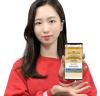 한자공부앱 '산나는 한자', 전국한자대회 비대면 개최