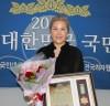 국제뷰티교육자격인증원 허인순 대표, 2020위대한대한민국국민대상 '국제뷰티교육발전대상' 수상