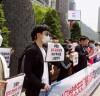 전대협, 천안문추모식·홍콩민주화지지 선언해