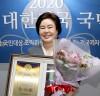 김찬월가모랩 김찬월 대표, 2020위대한대한민국국민대상 '가모문화발전대상' 수상