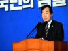 """이낙연, 대국민 담화문, """"檢·警, 대등협력적 관계·상호 견제!!"""