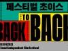 [영화제소식] '서울독립영화제2021', 페스티벌 초이스 32편, 뉴-쇼츠 20편 공개.