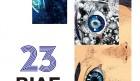 [영화제소식] 'BIAF2021', 관객심사단 '애니비'모집.