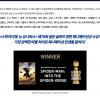 [영화소식] 『스파이더맨: 뉴 유니버스』, 제76회 골든 글로브 시상식에서 장편 애니메이션상 수상.