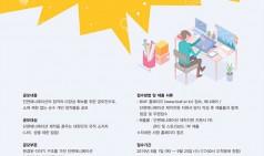 [애니메이션공모] 'BIAF2019', 단편애니메이션 제작지원 공모!