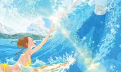 [영화소식] 『너와 파도를 탈 수 있다면』, 유아사 마사아키 감독의 바닷빛 로맨스 애니메이션.