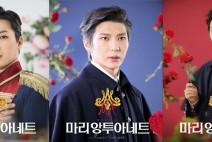 [뮤지컬소식] '마리 앙투아네트', 페르젠 역 '박강현, 정택운, 황민현' 모션 포스터 공개!
