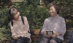 [영화제소식] '2019 서울노인영화제', '100白BACK', 세대통합의 축제.