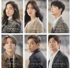 [뮤지컬소식] '사랑했어요', 故김현식 주크박스 뮤지컬, 컨셉 사진 최초 공개!