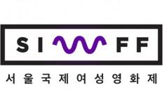 [영화공모전]  2019 [필름X젠더] 단편영화 제작지원, 최종 당선작 발표!