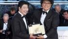 [영화소식] 『기생충』, 봉준호 감독, 제 72회 칸 국제영화제 황금종려상 수상!