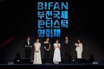 [영화제소식] '제23회 BIFAN', 판타스틱한 개막식 개최!
