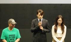 [영화현장] '제16회 서울환경영화제' 개막, 환경 감수성 고취!