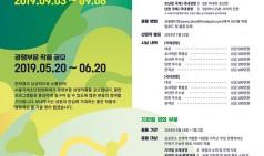 [영화제소식] '제11회 서울국제초단편영화제', 경쟁부문 작품 공모.