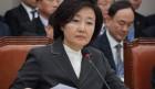 """""""박영선 장관 중소벤처기업부 종합 국정감사"""""""