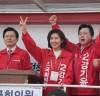 """자유한국당 강기윤 후보 """"창원·성산 보궐선거 출정식"""