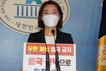 """""""미래통합당 조경태 국회의원, 우한 폐렴 관련 3차 기자회견"""""""