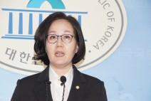 """""""자유한국당 김현아 원내대변인, 계획적인 선거개입죄를 묻자 기획수사라고?"""""""