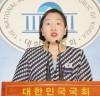 """대한애국당 수석대변인 인지연 """"자유민주주의 구출하고, 박근혜 대통령 구출하자!"""""""