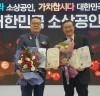 """""""카이로밸런스 2019년 소상공인대회 장관상 수상"""""""