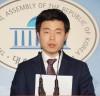 """자유한국당 대변인 장능인 """"다시 쓰는 2·8 독립선언서"""""""