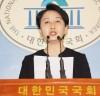 """민주평화당 대변인 문정선 """"소득주도 성장인가 고소득주도 성장인가"""""""