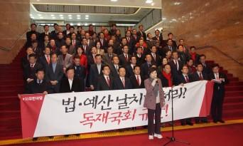 """""""자유한국당 로텐더홀 계단 앞 기자회견"""""""
