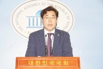 """더불어민주당 박찬대 원내대변인 """"공존의 정치를 위한 한국당의 결단을 기다린다"""""""