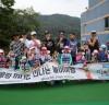 '아빠랑 가자' 놀이캠프, 참여자 만족도 90%