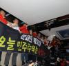 """""""자유한국당 선거제·공수처 패스트트랙 반대 시위"""""""