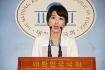 """바른미래당 김정화 대변인 """"국격 훼손 집합소 인가?"""""""